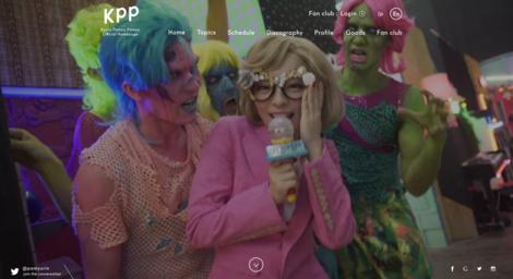kpp homepage