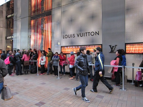 Luxury retailer discounting on Singles' Day