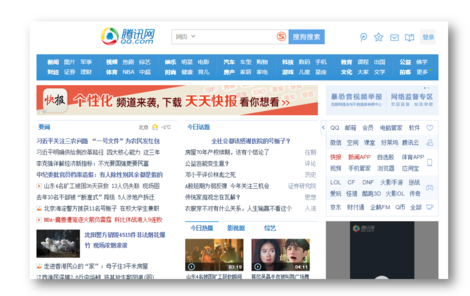 de71ea021 Why do Chinese websites look so busy  – Econsultancy