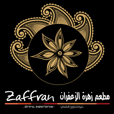 Zaffran Dining Experience