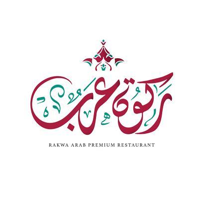 Rakwet Arab Premium restaurant