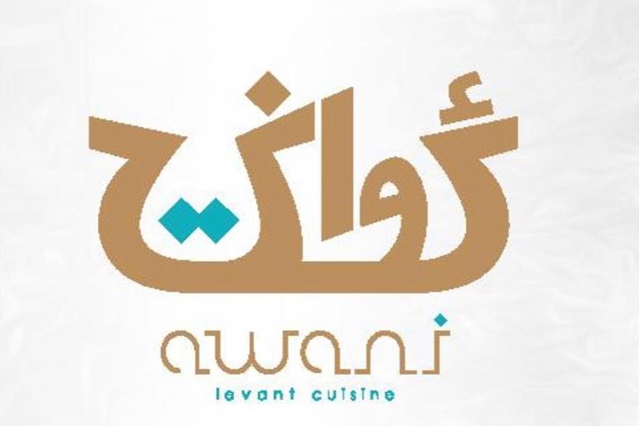 Awani Opens a Kiosk in Taste Street