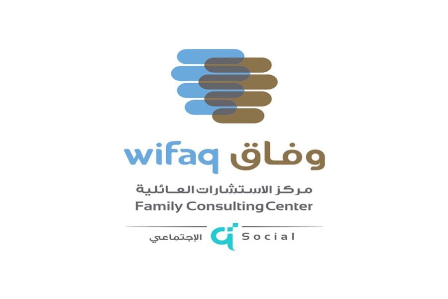 Wifaq Employees Under Training