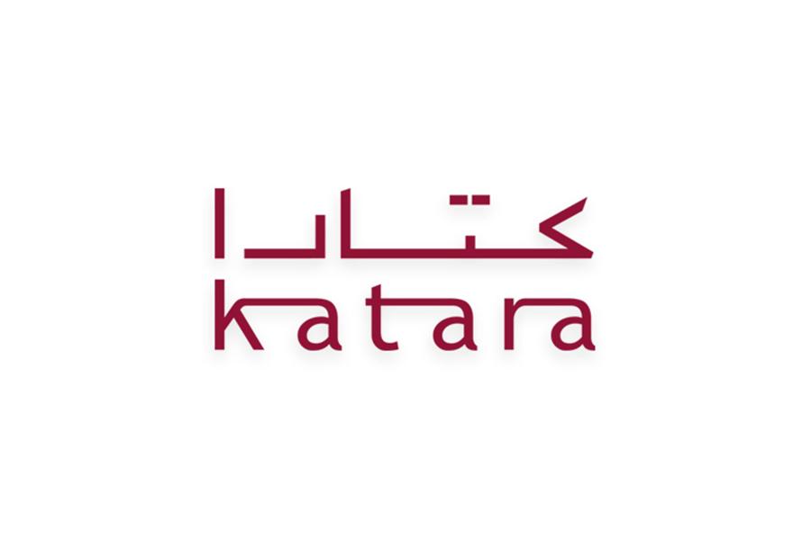 Visitor Registration Stations Delivered To Katara Management Buildings