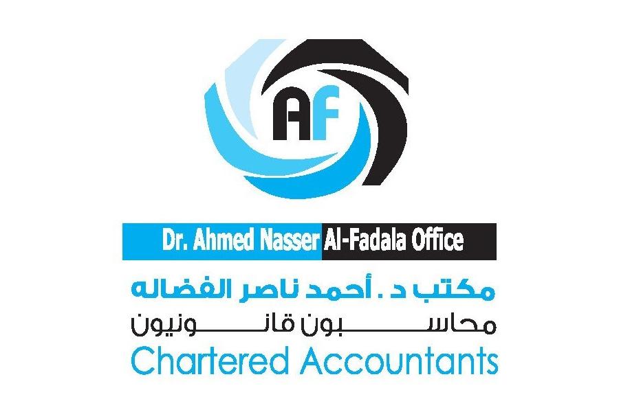 Meeting with Al Fadala Chartered Accountants