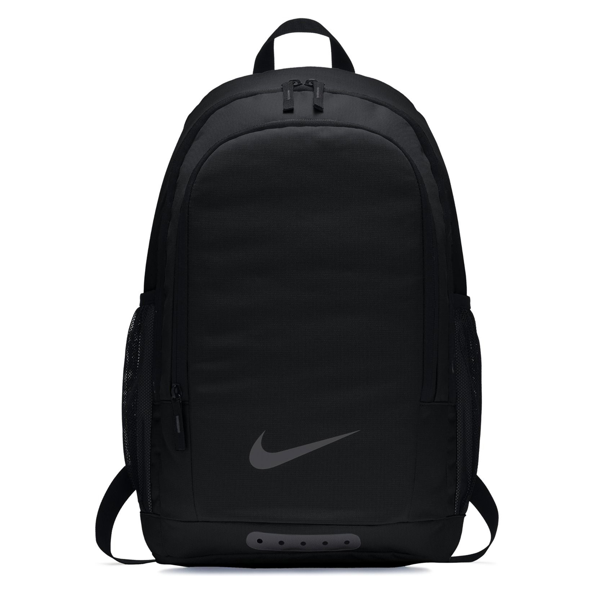 50c752f60b NIKE NIKE ruksak NK ACDMY BA5427-010 - Jeftinije.hr