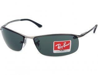 f079c17d7f Sunčane naočale Ray-Ban RB3183 - 004/71 - Jeftinije.hr