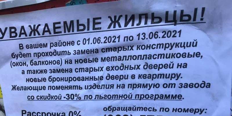 """""""Ремонт по особым условиям"""": жителей Киева предупредили о новой хитрой афере. В чем опасность?"""