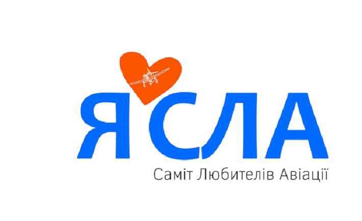 Літаймо разом: на Черкащині відбудеться унікальний авіафестиваль «ЯСЛА 2020″