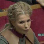 Тимошенко подловили за странным занятием в Раде (видео)