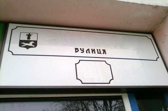 У Черкасах хочуть перейменувати декілька вулиць іменами відомих діячів