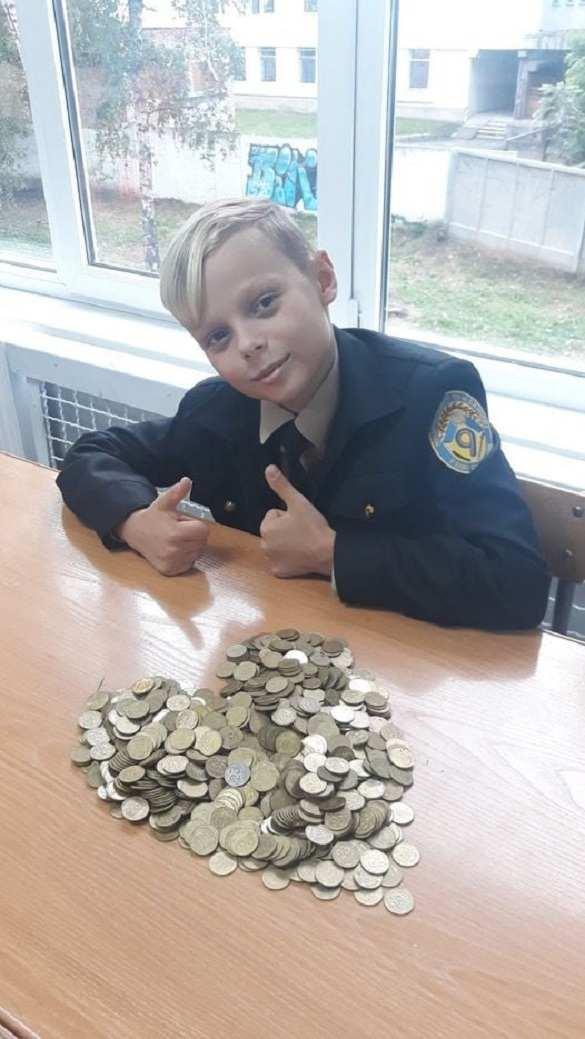 Черкаський школяр зібрав понад пів тисячі монет для благодійної акції