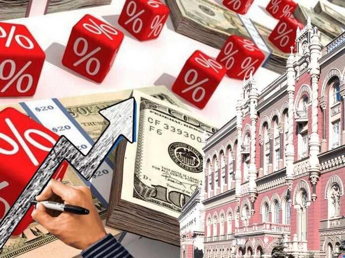 Українські банки підвищили відсоткові ставки по кредитам для населення