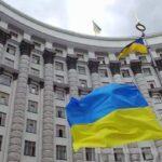 """В """"Слуге народа"""" назвали кандидатов на должности министров экономики и инфраструктуры"""