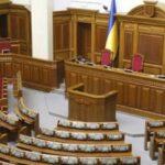 """""""Слуга народа"""" и """"Оппозиционная платформа - За жизнь"""" лидируют на парламентских выборах, - опрос"""