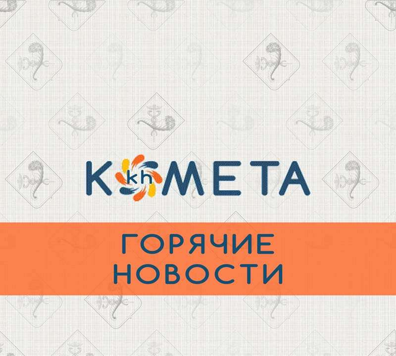 Под Харьковом перевернулась маршрутка: шесть человек забрали в больницу