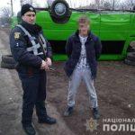 В Одесской области пьяный мужчина похитил маршрутку