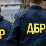 ГБР разоблачила схему незаконного ввоза элитных автомобилей (Фото)