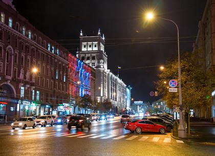 ЧП в Харькове: из опасного здания вывели взрослых и детей