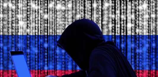 """""""Самая изощренная атака в мире"""": как российские шпионы взламывали министерства США"""