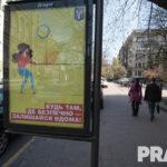 В Украине установили 4 эпидемических уровня и продлили карантин до 30 апреля