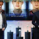 Список победителей: в Украине определили лучшего футболиста, тренера и гол года