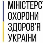 Максим Степанов: Через інформаційну війну проти МОЗ Україна втрачає довіру виробників вакцин