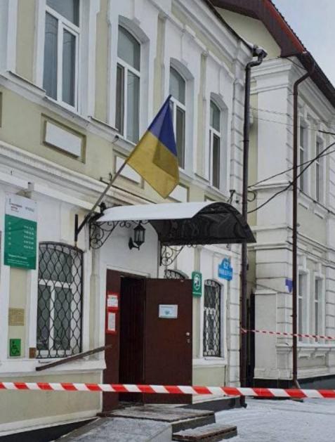 На улице Шевченко ищут взрывчатку в Сервисном центре МВД
