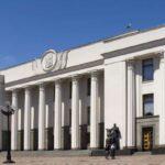 Рада приняла важное постановление о Революции Достоинства: как голосовали нардепы