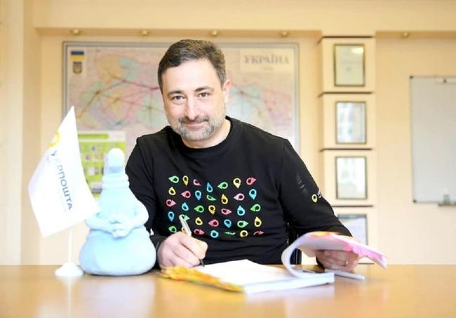 """Сотрудник """"Укрпочты"""" потребовал 1 млрд евро за принудительную вакцинацию"""
