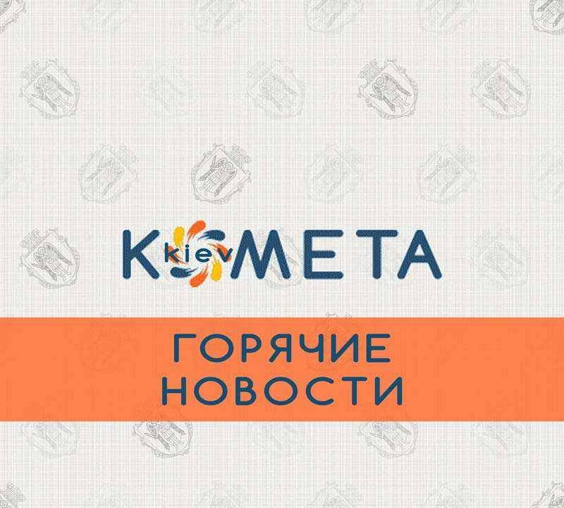 Киев застыл в пробках: где уже не проехать (карта)