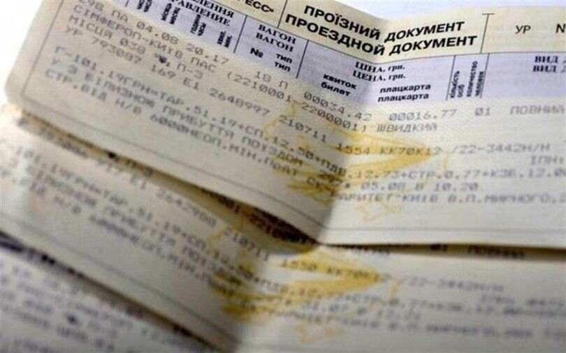 «Укрзалізниця» временно приостановит продажу билетов
