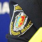 Реформа поліції: на Хмельниччині понизили майже сотню керівних посад