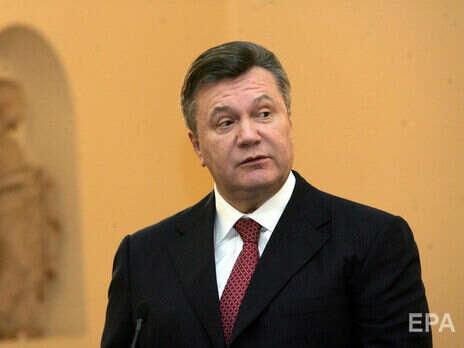Послы ЕС согласились продлить санкции против Януковича и его окружения – журналист