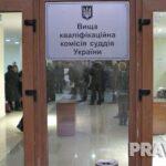Работа ВККС будет возобновлена — Рада поддержала законопроект № 3711-д