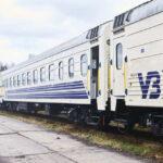 Жителі Хмельниччини не зможуть дістатися залізницею до ще двох областей