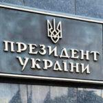 Дві громади Хмельниччини вимагають заборонити проросійські партії