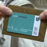 Громадянам пільгових категорій продовжують безкоштовно видавати електронні квитки