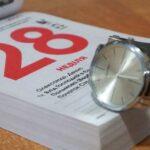 Україна може відмовитися від переведення годинників: за що голосували у Верховній Раді