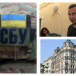 В СБУ открыли причину обысков в доме Кличко