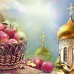 Рождество Николая Чудотворца и три Спаса: какие церковные праздники будут в августе