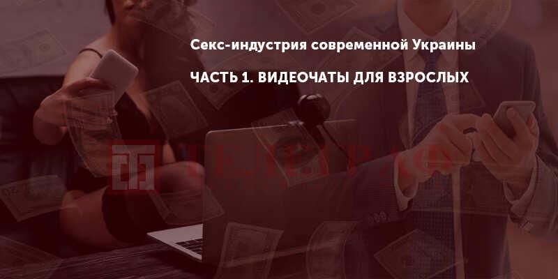 Работа по вемкам в донецк ночные клубы москвы работа для девушек
