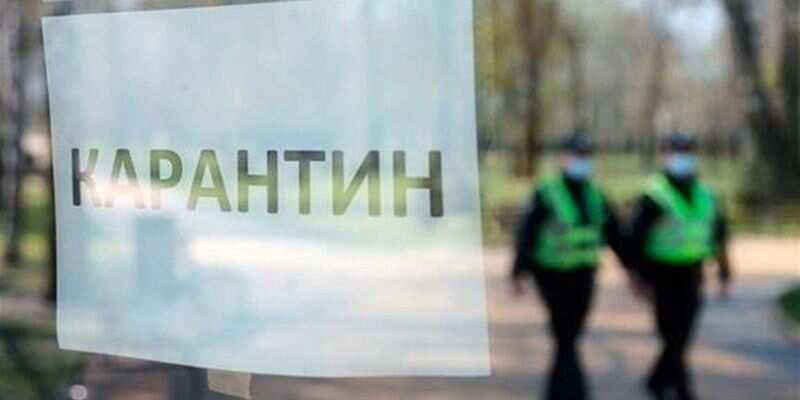 Украина возвращается к адаптивному карантину: что важно знать