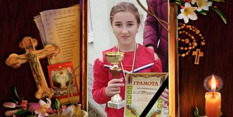 """""""Никогда не болела и была спортсменкой"""": 11-летняя девочка умерла в реанимации на Львовщине"""
