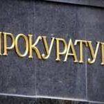 Один из подозреваемых в деле по взрывам в Кропивницком пытался покинуть Украину