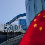 СМИ узнали о подготовке Китая к банкротству Evergrande