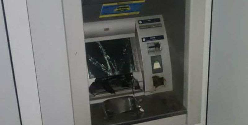 В Харькове посреди ночи устроили взрыв - подорвали банкомат (фото)