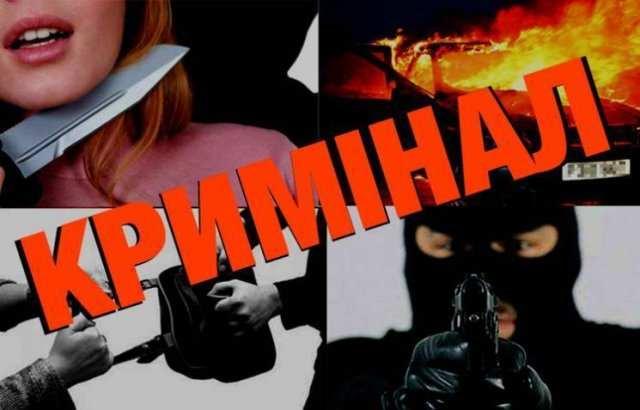 На Шуменском с женщины сорвали золотую цепочку: сводка криминальных новостей