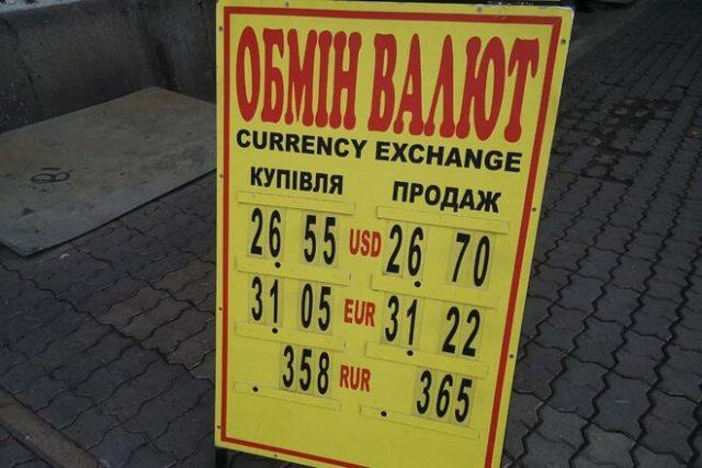 Американская валюта стремительно дешевеет. Какой курс доллара в четверг, 23 сентября