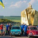 Автомоторне Шоу «Осінь Золота 2021» у Львові відбудеться на День автомобіліста На правах рекламы